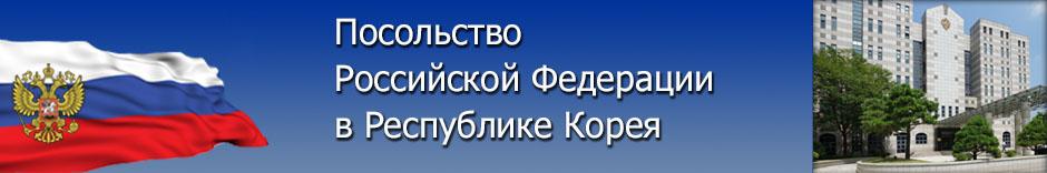 Banner_ru1.jpg