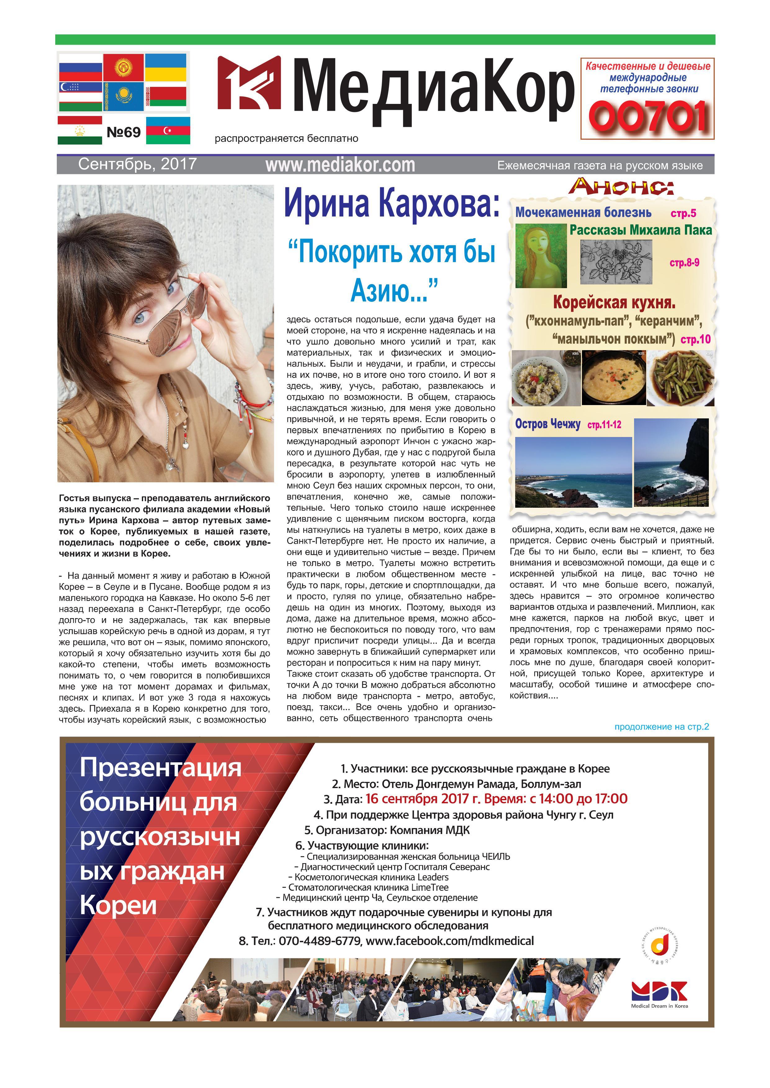 MDAwMSAoMSk~.jpg