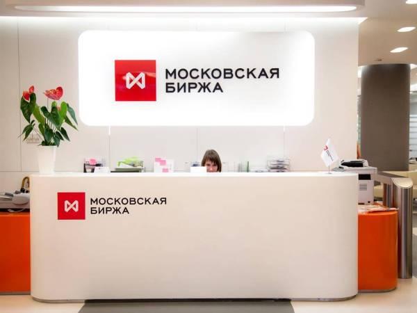 moex.jpg
