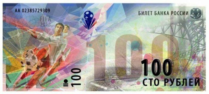 banknota.jpg