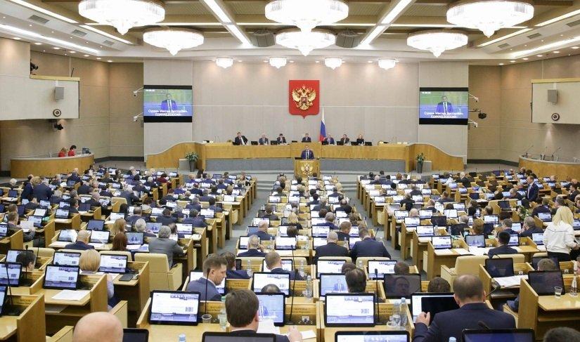 orig-dumagovrupravitelstvo-rossiiskoi-federacii1-1523881849.jpeg